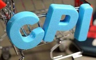 上月福州CPI同比上涨0.2% 涨幅创近6年来新低