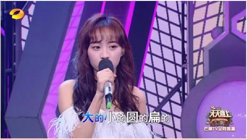 SNH48黄婷婷吐槽爸妈装修风格 称母亲是蕾丝控