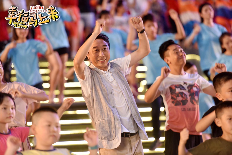 3冯巩跳广场舞