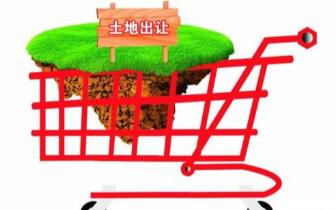 起拍价36.07亿元 郑州12宗共658亩土地挂牌出让