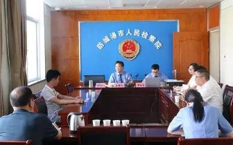 防城港市检察院首次以公开答复方式办理刑事申诉案件