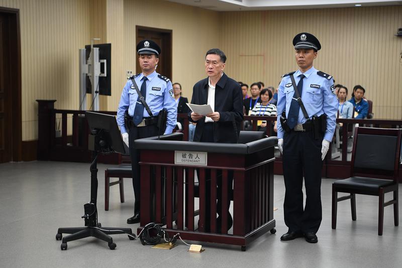 河北人大常委会原副主任杨崇勇一审被指受贿2.06亿