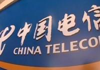广东广电正式起诉广东电信:未获授权播放央视节