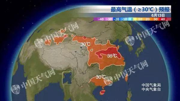 再发蓝色预警!北京等地将有8级以上雷暴大风和冰雹