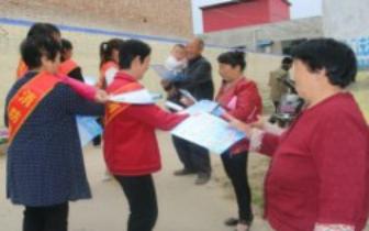 三门峡市开展农村系列宣传活动