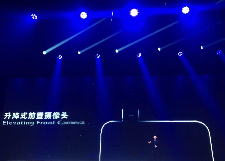 vivo发NEX系列首款新机 无刘海零界全面屏3898元起