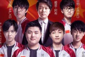 亚运会中国队名单正式公布