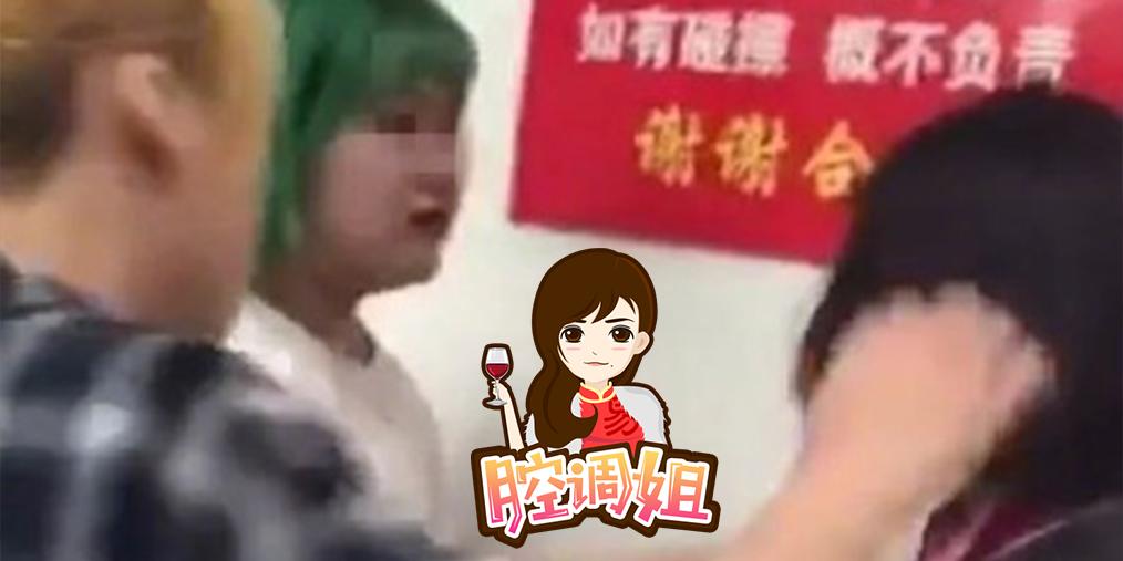 沪6同龄人街头群殴1女生  网友:不能忍!
