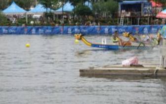 2018中华龙舟大赛(福建·福州站)将于17至18日举行