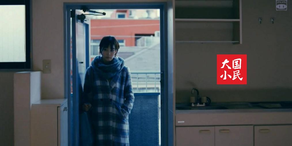 大国小民丨北京租房两年,从没有一处是属于我的
