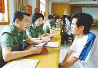 2018年全军院校招生计划:共招收学员3.05万名