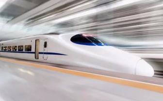 唐山高铁朋友圈再扩大:8个小时到长沙+去成都
