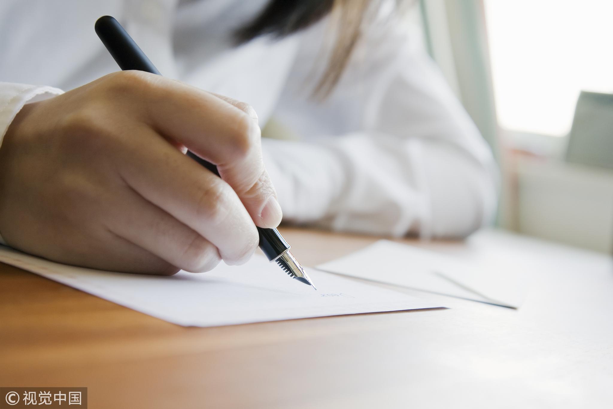 高考语文阅卷人:要允许高考满分作文有瑕疵