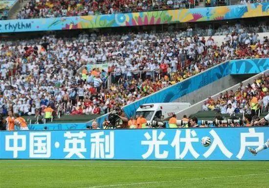 曾负债累累也要赞助世界杯 这家中国企业现状如何