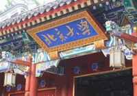 今年近6000人通过北京大学自主招生选拔审核
