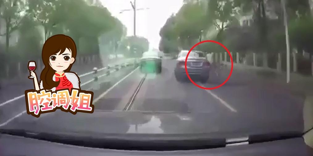 """当心!上海""""组团碰瓷"""" 受害人被坑还浑然不知"""