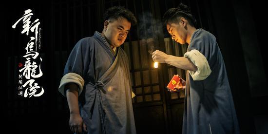 0613王宁、孔连顺