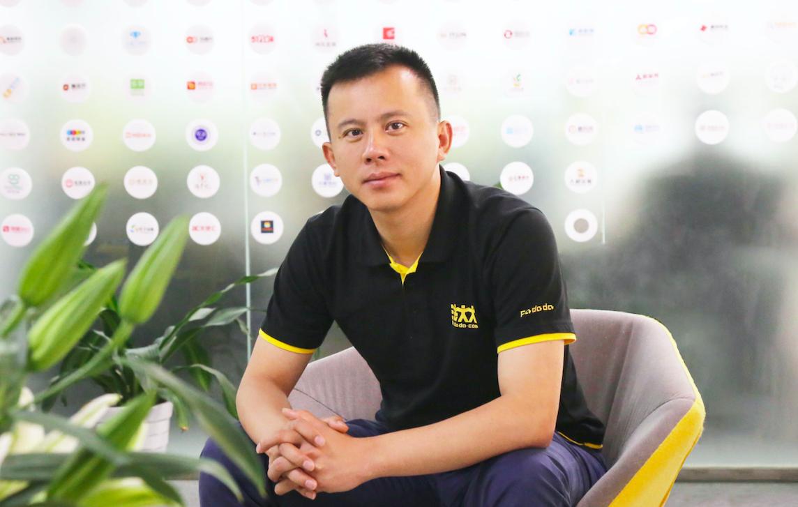 法大大创始人兼CEO黄翔