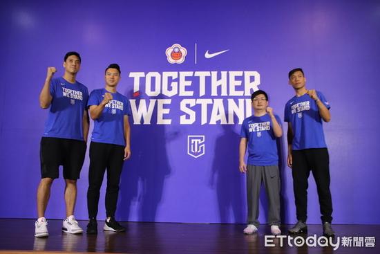 林志杰成台北队副领队:打或不打都是球队一份子