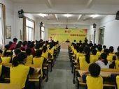 多方联合开展关爱农村少年、留守儿童公益活动