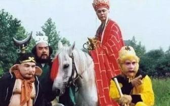大新闻!86版《西游记》有位大功臣是咱唐山人
