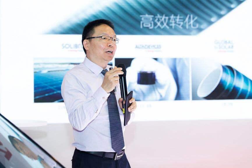 汉能上海CES发布新品:汉纸、汉包全面开启预售