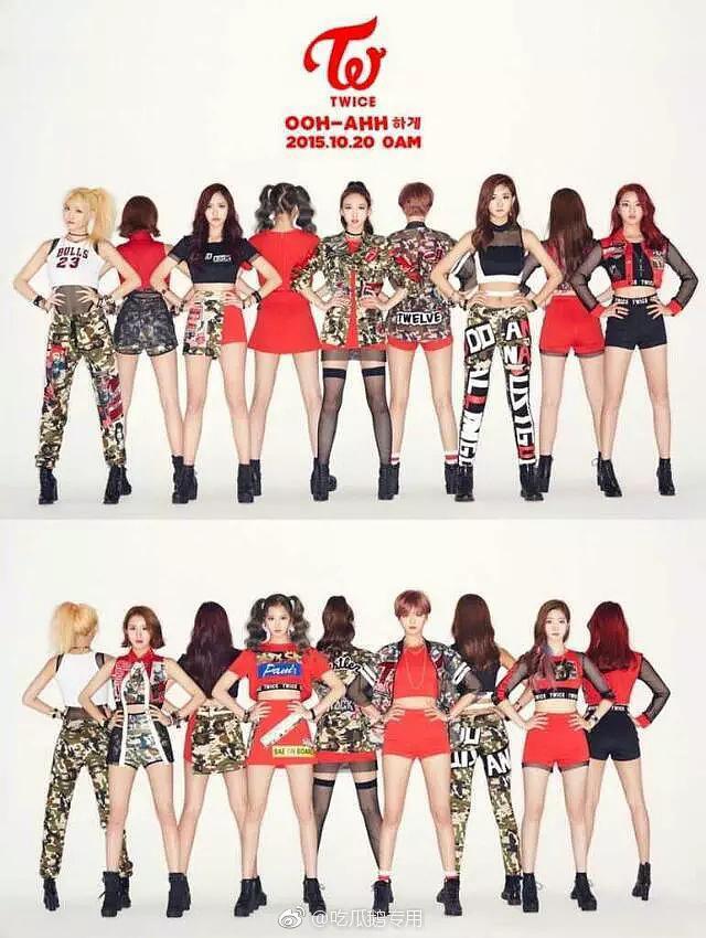 101小姐姐杂志大片被曝抄袭 和韩团twice动作一模一样