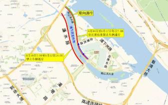 2018中华龙舟赛和第16届6.18期间 这几地将交通管制