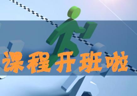 """惠州市秋季""""求学圆梦·助力计划""""15日起接受报名"""