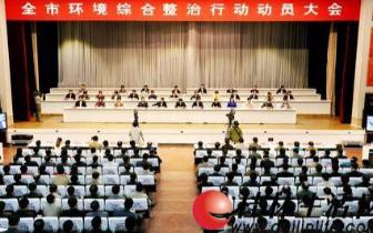 桂林市召开紧急会议解决这个问题 和市民息息相关!