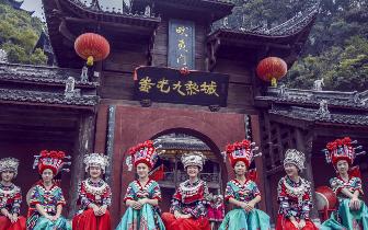 父亲节遇上端午节 让书信送去来自蚩尤九黎城的祝福