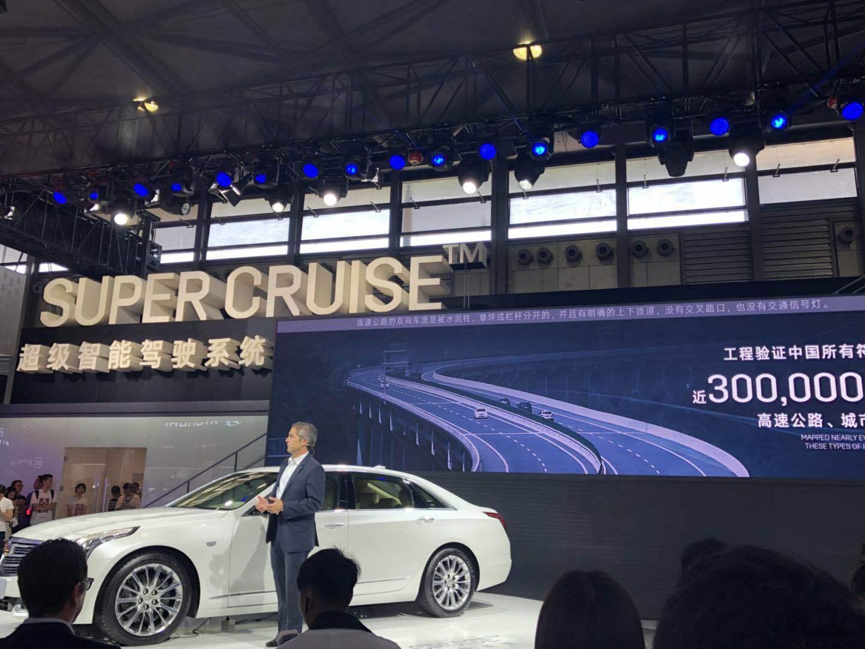 凯迪拉克在中国发超级智能驾驶系统 与高德地图合作