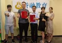 誉融少儿财商教育正式进驻北京,少儿财商教育火了
