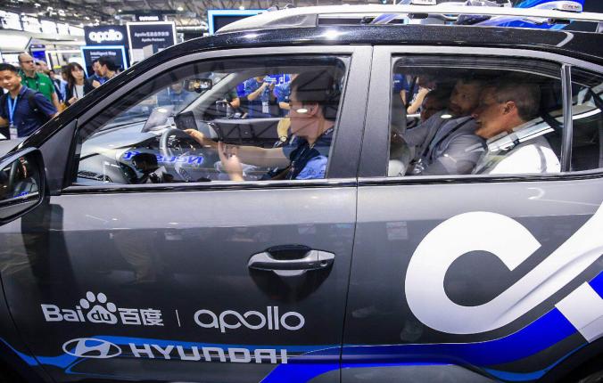 百度Apollo量产落地 CES Asia展示全线智能驾驶产品