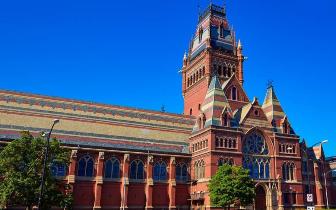 哈佛大学被指录取时歧视亚裔 校长:不存在歧视