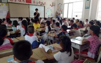 """中央环保督察""""回头看"""" 东兴市河长制宣传走进校园"""