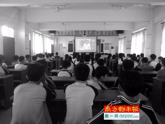 舞台剧+连环画+电影 惠城禁毒宣传花样多