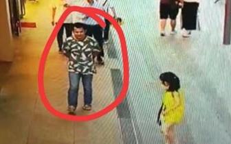 深圳6岁女童街上被陌生男子带走 次日在天桥上找到