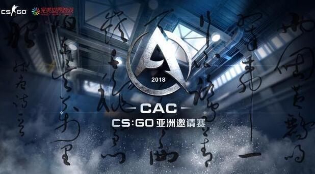 CSGO亚洲邀请赛14日打响:Tyloo迎战VP VG.FG对决NIP