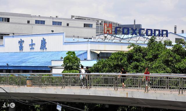 富士康与万科签约:厂区附近部分房源6折租给员工