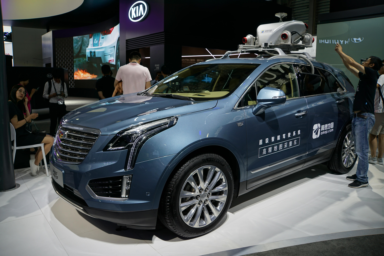 解放双手 高德联合凯迪拉克发布超级智能驾驶系统