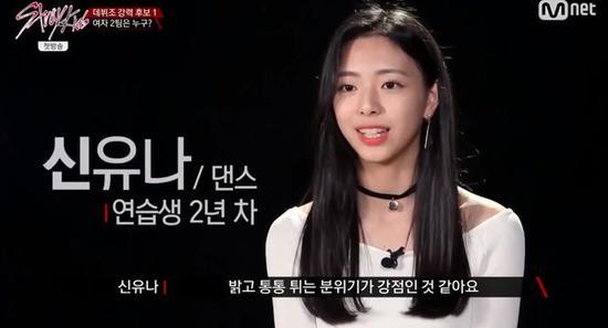 JYP推新女团传出没有她 粉丝联署要求5人变7人