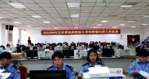 河北省高考阅卷紧张有序进行中