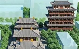 千年北禅寺拟近期重建 为古代福州四大禅寺之一