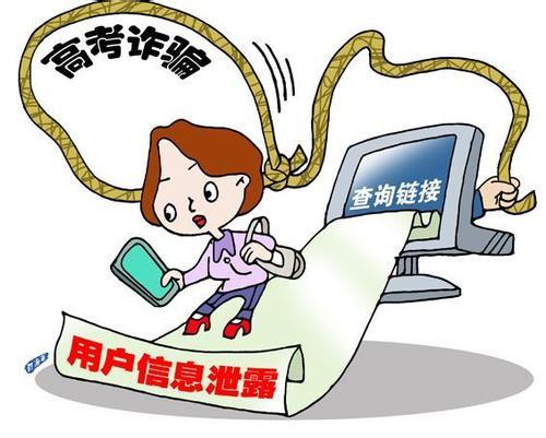 佛山建行提示:警惕高考后相关电信诈骗的风险