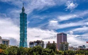 台湾十大美景, 视觉和心灵的双重享受