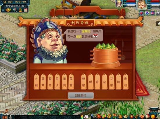 千帆争渡谁为王?《梦幻西游》电脑版教你赛龙舟的n种姿势