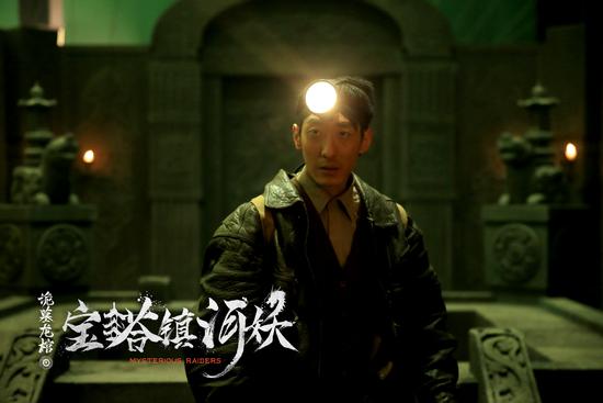 《宝塔镇河妖之诡墓龙棺》上线 揭秘地宫秘密