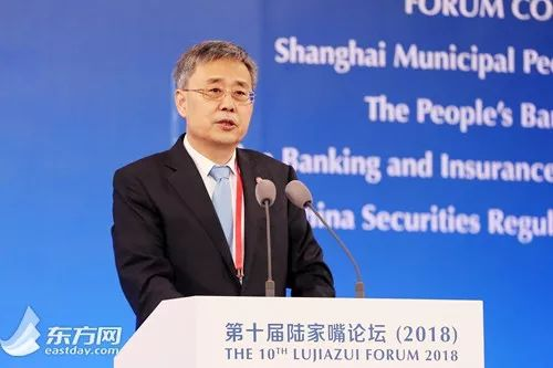 2副国级9部级在上海同台演讲 释放啥信号?