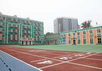 2018年北京海淀重点小学:双榆树第一小学